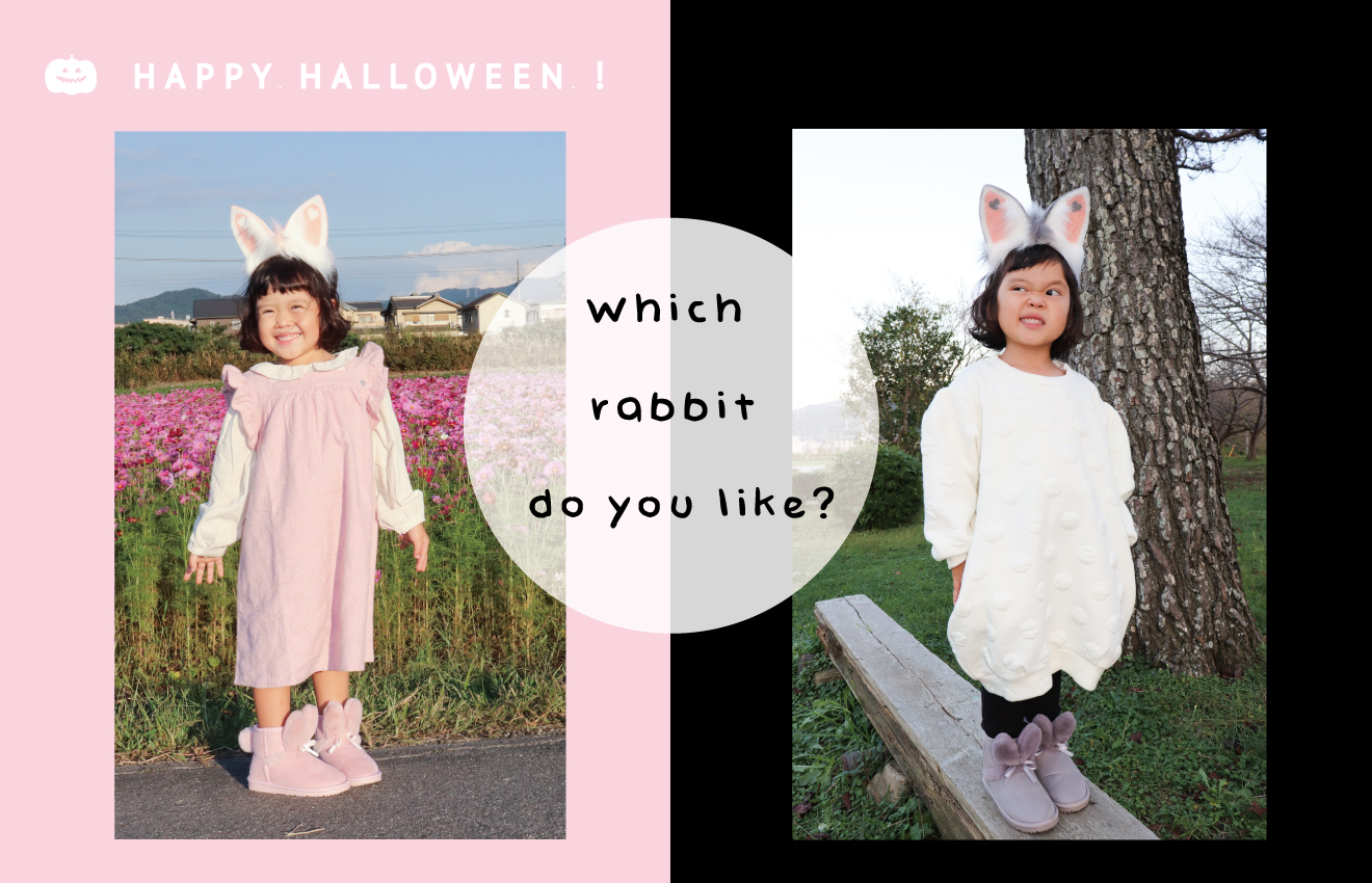 【Which rabbit do you like?】うさぎファーブーツ